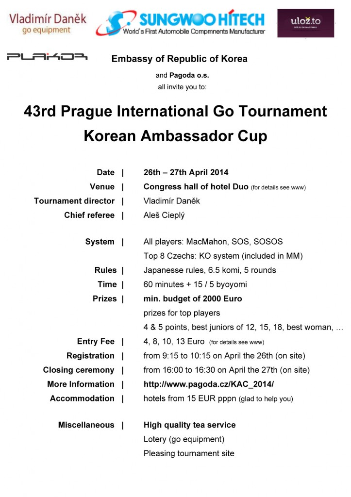 Korean Ambassador Cup
